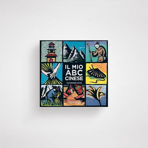 Il mio ABC cinese - Catherine Louis