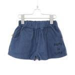 Lotiekids_Baby_abbigliamento_bambino_neo