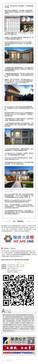 5年内墨尔本某些区域的联排别墅的市场份额尽然翻一翻!