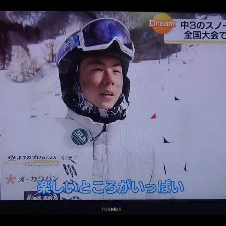 山梨から福井放送さんに出演させていただきました!