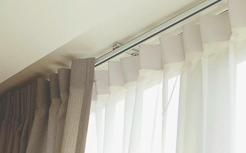 Curtain Supplier Malaysia