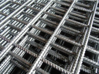 Wire Mesh Supplier Malaysia | Steel Products | Security Fence