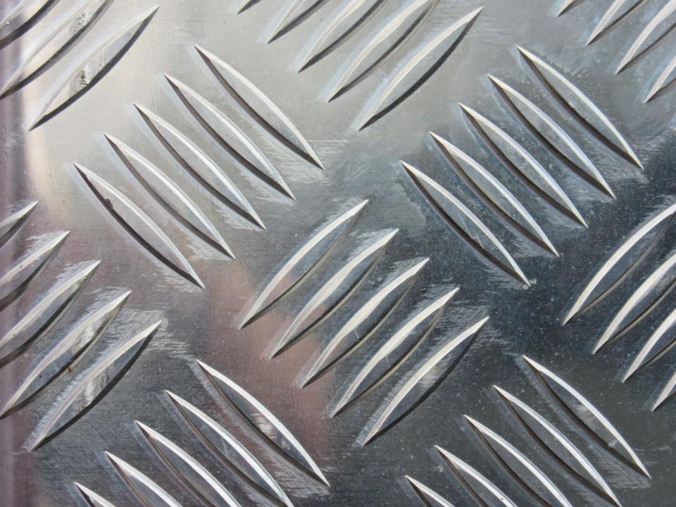 Aluminium Supplier Malaysia