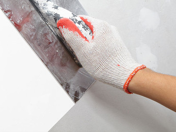 Skim Coating | Plastering | Materials Supplier & Contractor