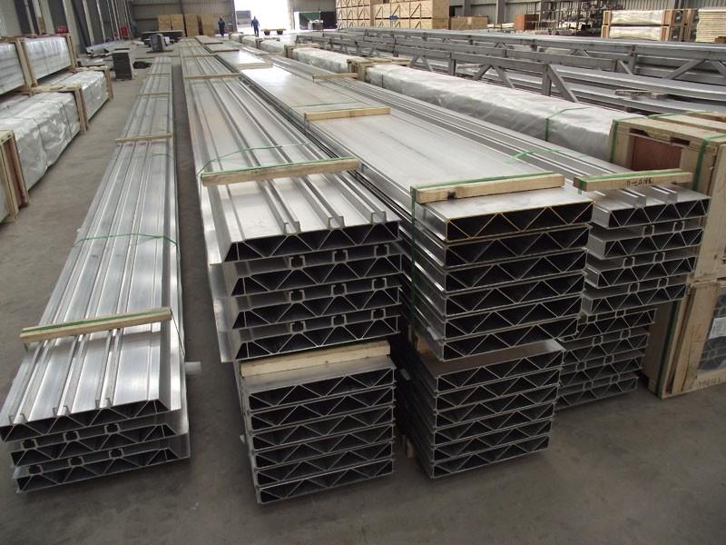 Aluminium Supplier Klang Valley