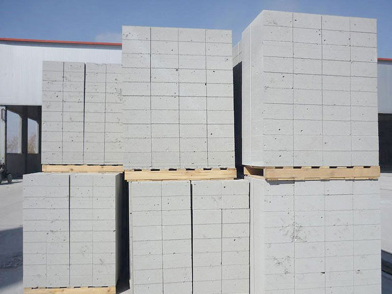 Autoclaved Aerated Concrete Blocks Malaysia