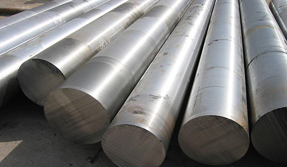 Industrial Steel Bar Supplier Malaysia