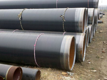 Pipe Coating Specialist | Supplier & Contractor Malaysia