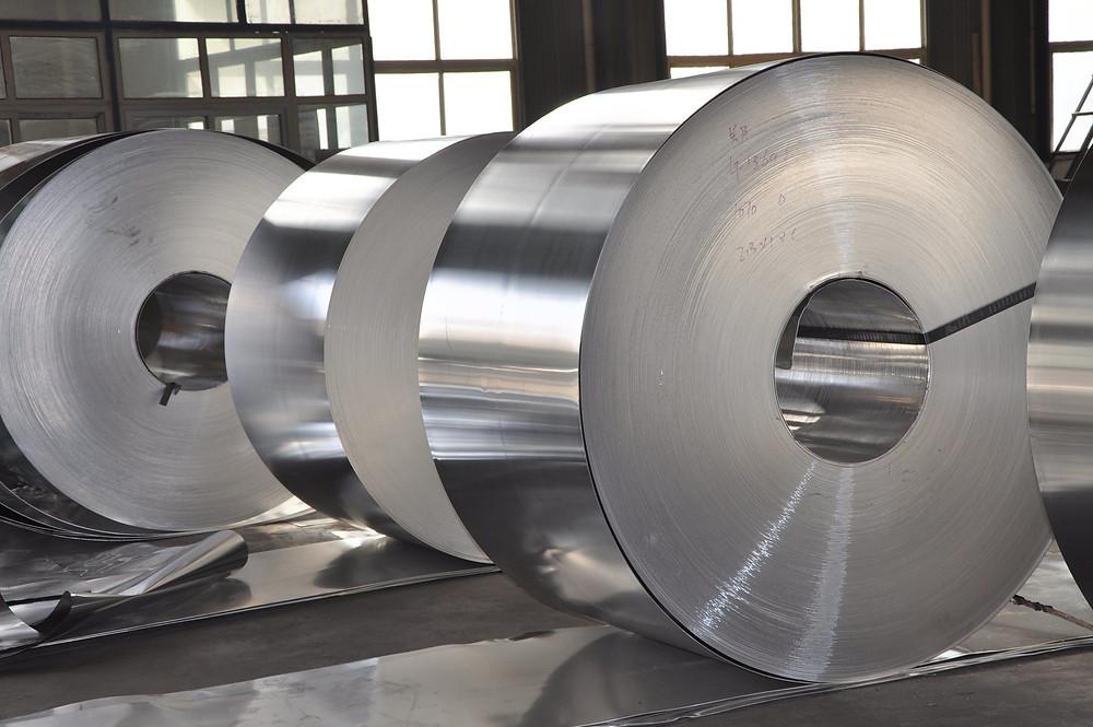 Aluminum Coil Malaysia