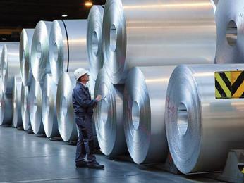 Aluminium Design | Supplier & Contractor