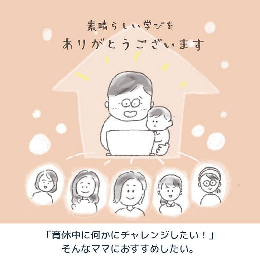 成果報告 (11).png