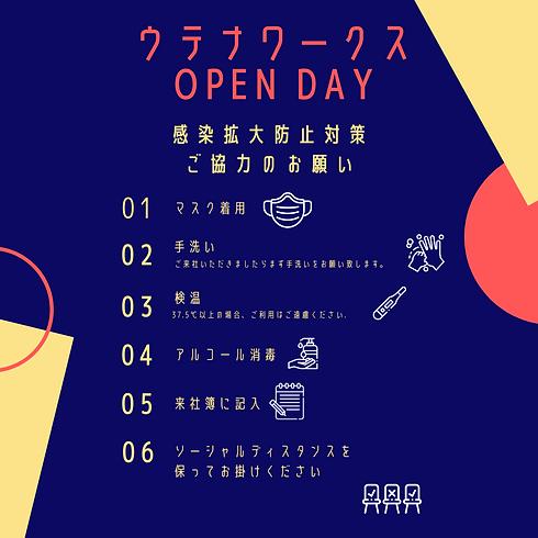 補助金オープンデー (6).png