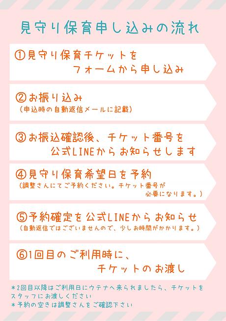 青 イラスト ノンフィクション ブックレポート (2).png