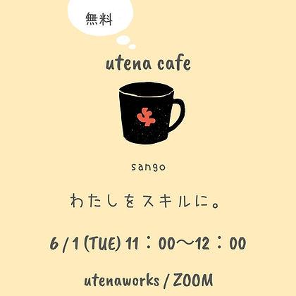 ウテナカフェインスタ用 (8).jpg