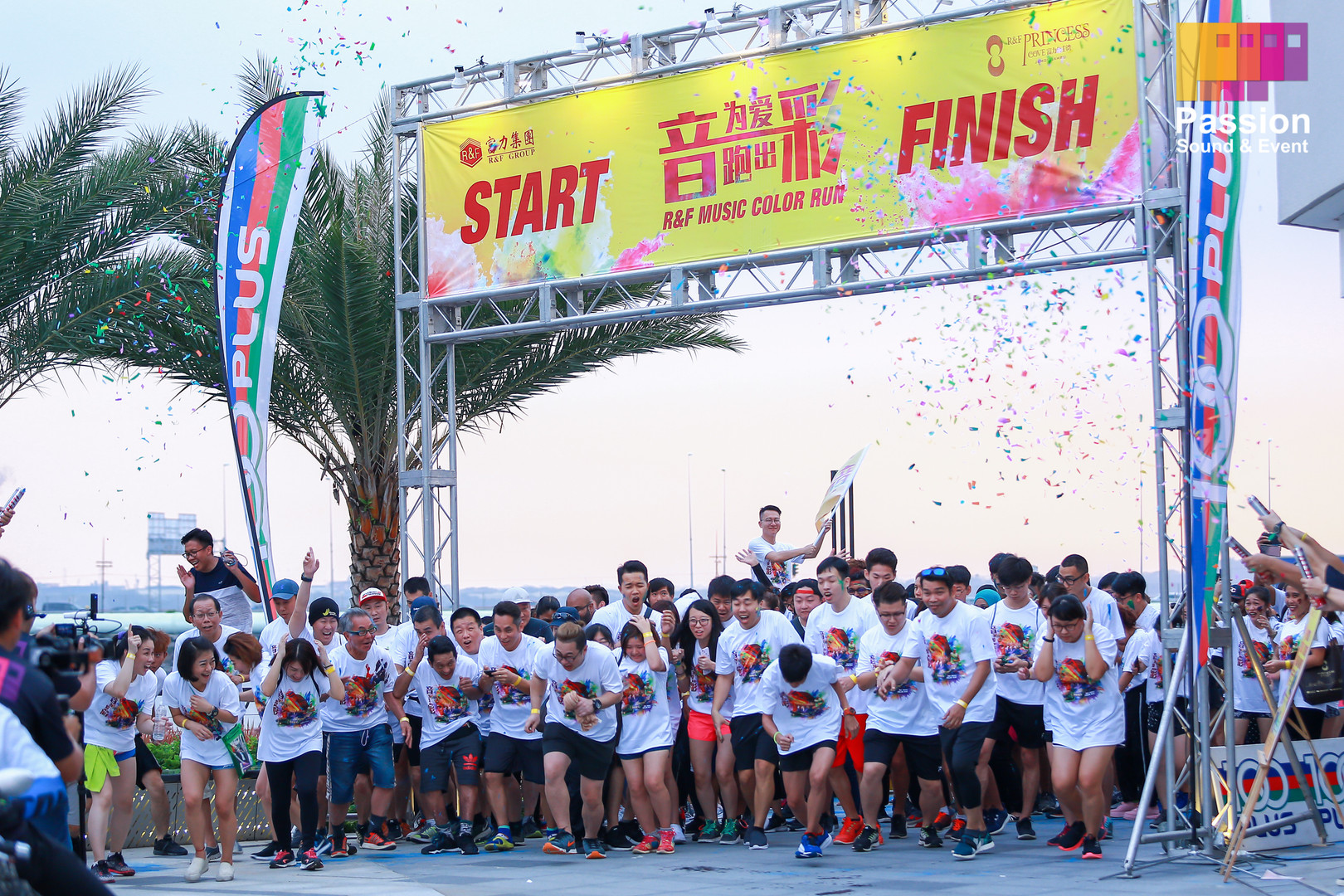 Color Run 234.jpg