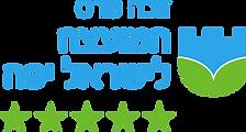 לוגו המועצה לישראל היפה - פארק תעשיות משגב זוכה פרס