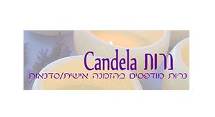 נרות קנדלה