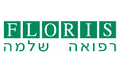 FLORIS פלוריש רפואה שלמה