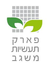 לוגו תחתון פארק תעשיות משגב