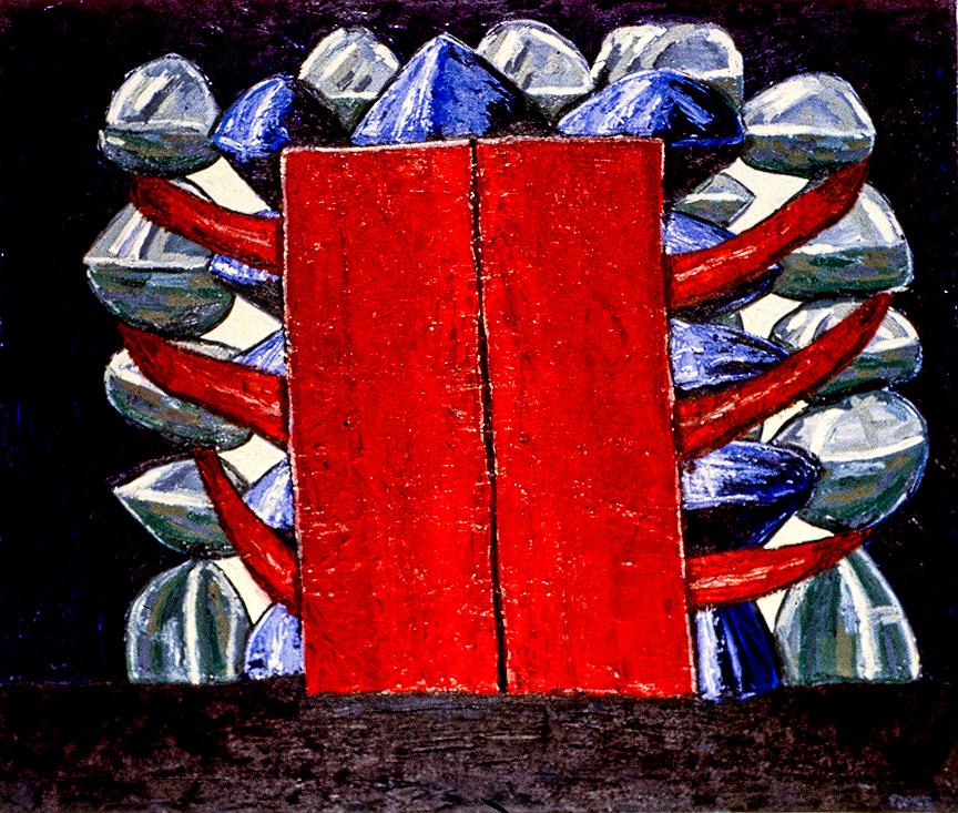 1988CITY GATE 1988