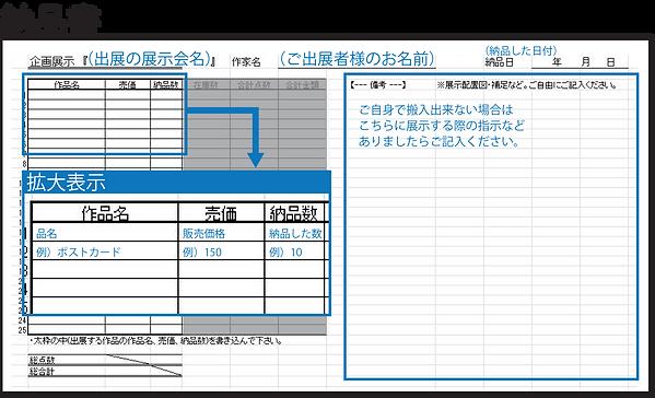 名刺サンプル002.png