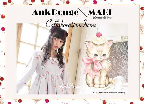 Ank Rouge × MAKI