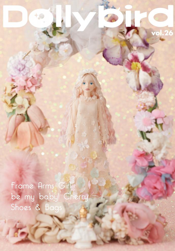 9月30日発売の Dollybird vol.26からMAKIの連載がスタートします。