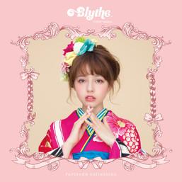 京都丸紅 Blythe™ Furisode Collection 2016 カタログ