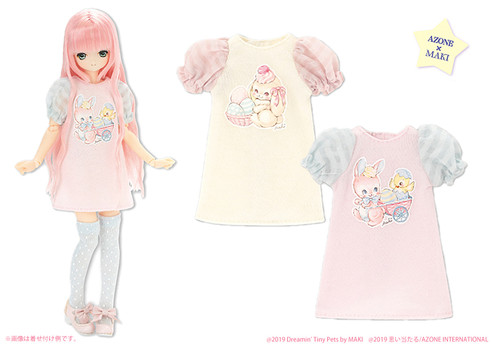 AZONE Dolly Outfits / AZONE×MAKI