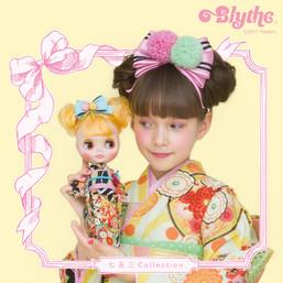 京都丸紅 Blythe™ 七五三 Collection カタログ