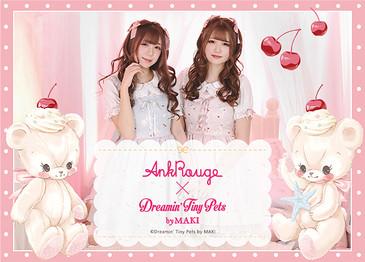 Ank Rouge × Dreamin' Tiny Pets by MAKI