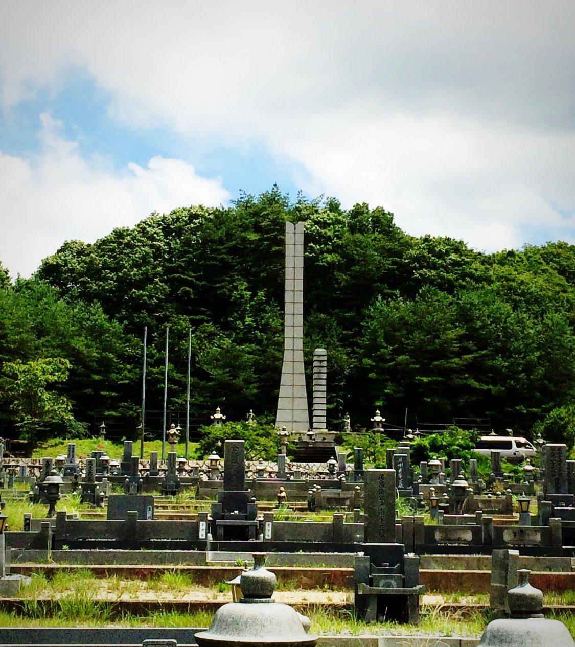 平和公園の慰霊塔