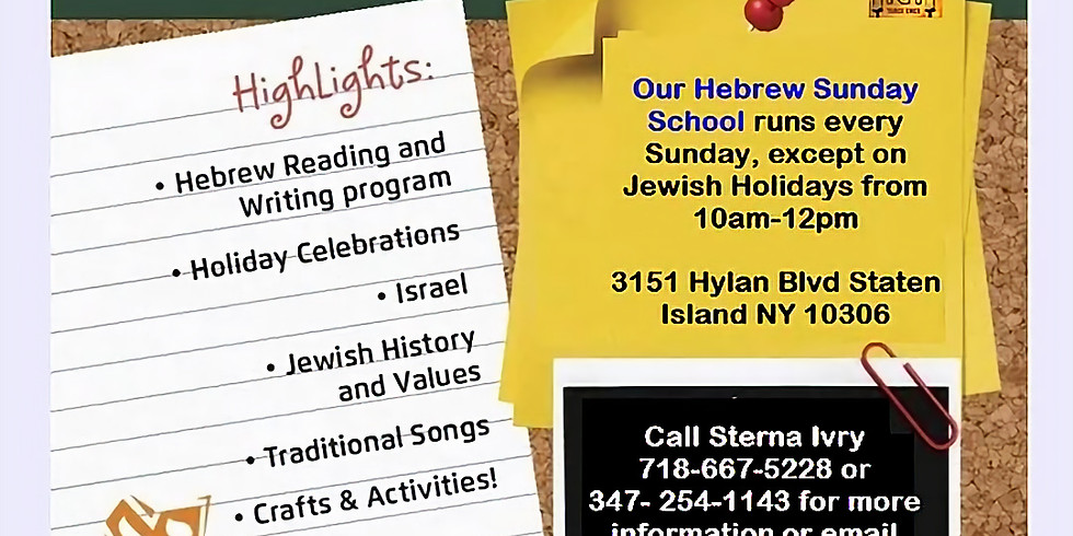 Sunday Hebrew School Open House