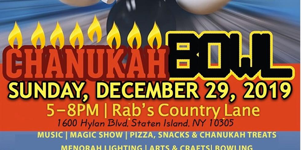 Annual Chanukah Bowl
