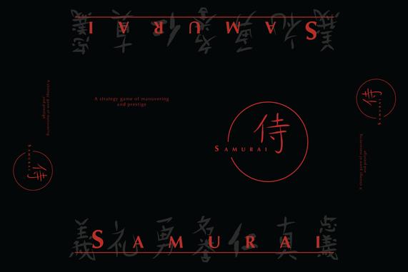 Samurai Box Design