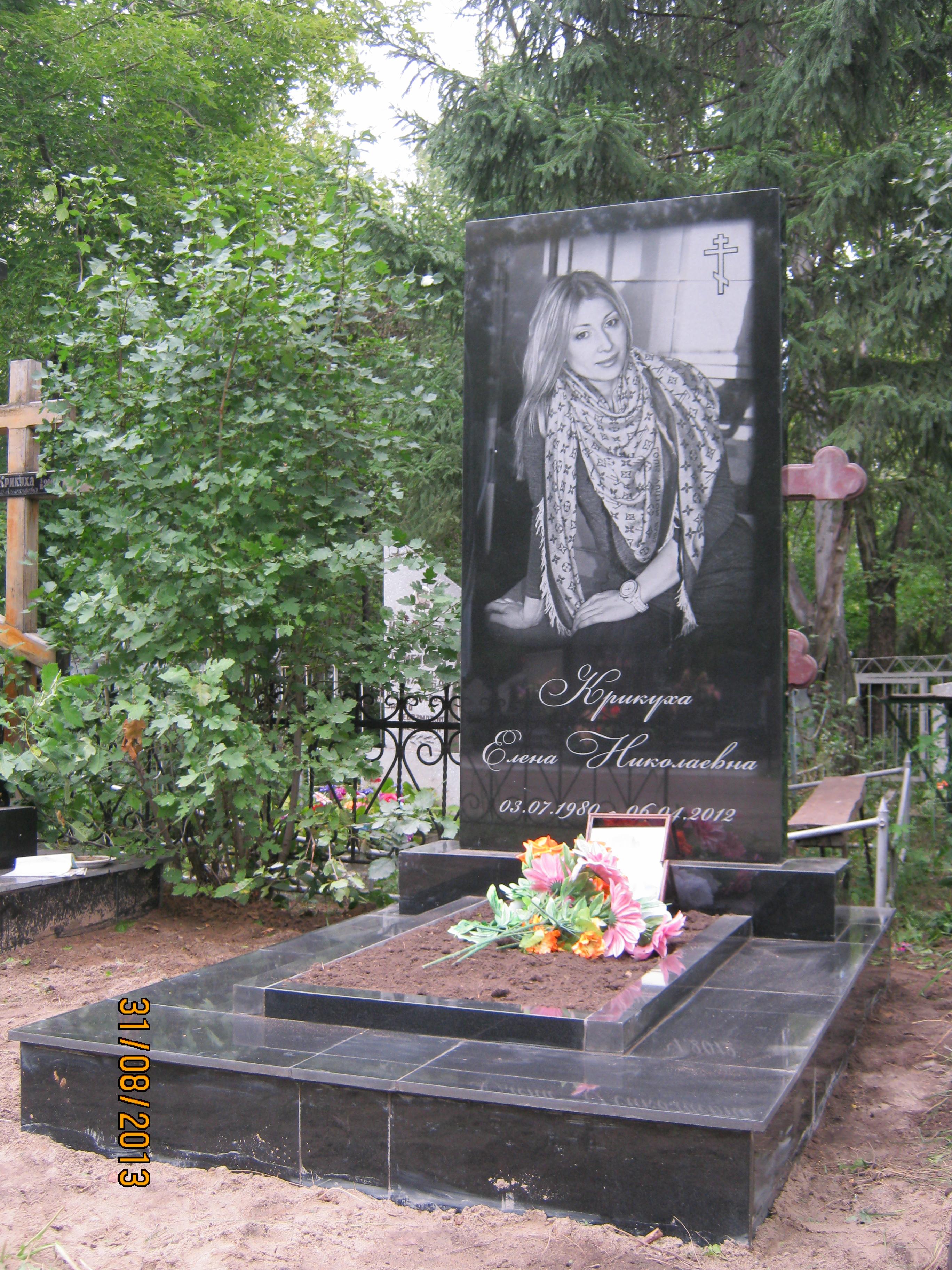 Памятник молодой девушки.JPG