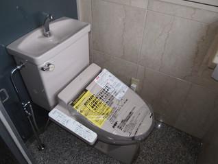御殿場葬祭 トイレ工事