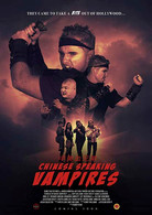 Chinese Speaking Vampires (2021).jpg