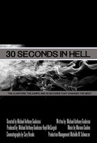 30-seconds-in-hell