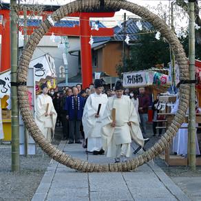【お知らせ】大晦日、年越しの大祓式