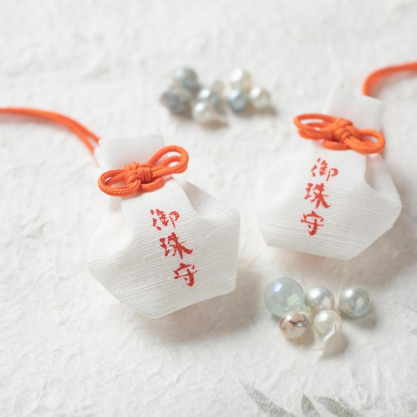 1月27日(日)子授け・子宝特別祈祷「珠」