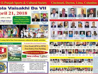 7th Vaisakhi Mela-2018