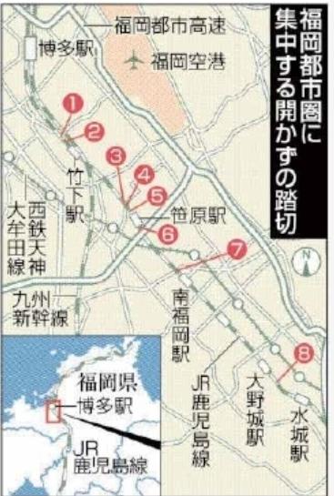 西日本新聞社 2016.1.10記事より