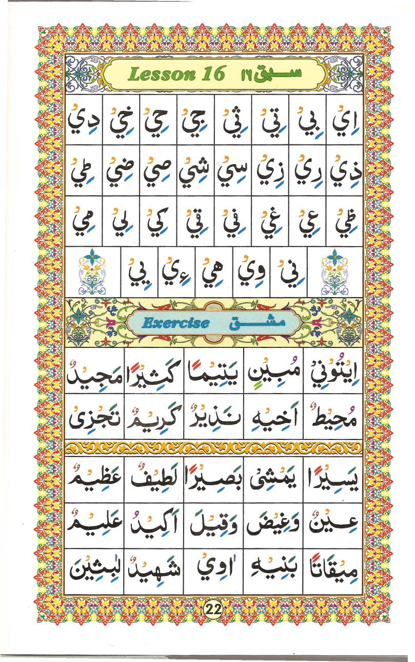ezgif-5-0013c53d70.pdf-24.png