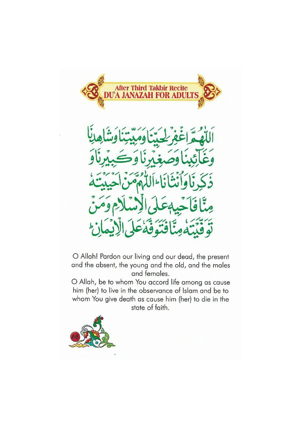 Funeral prayer-4.png