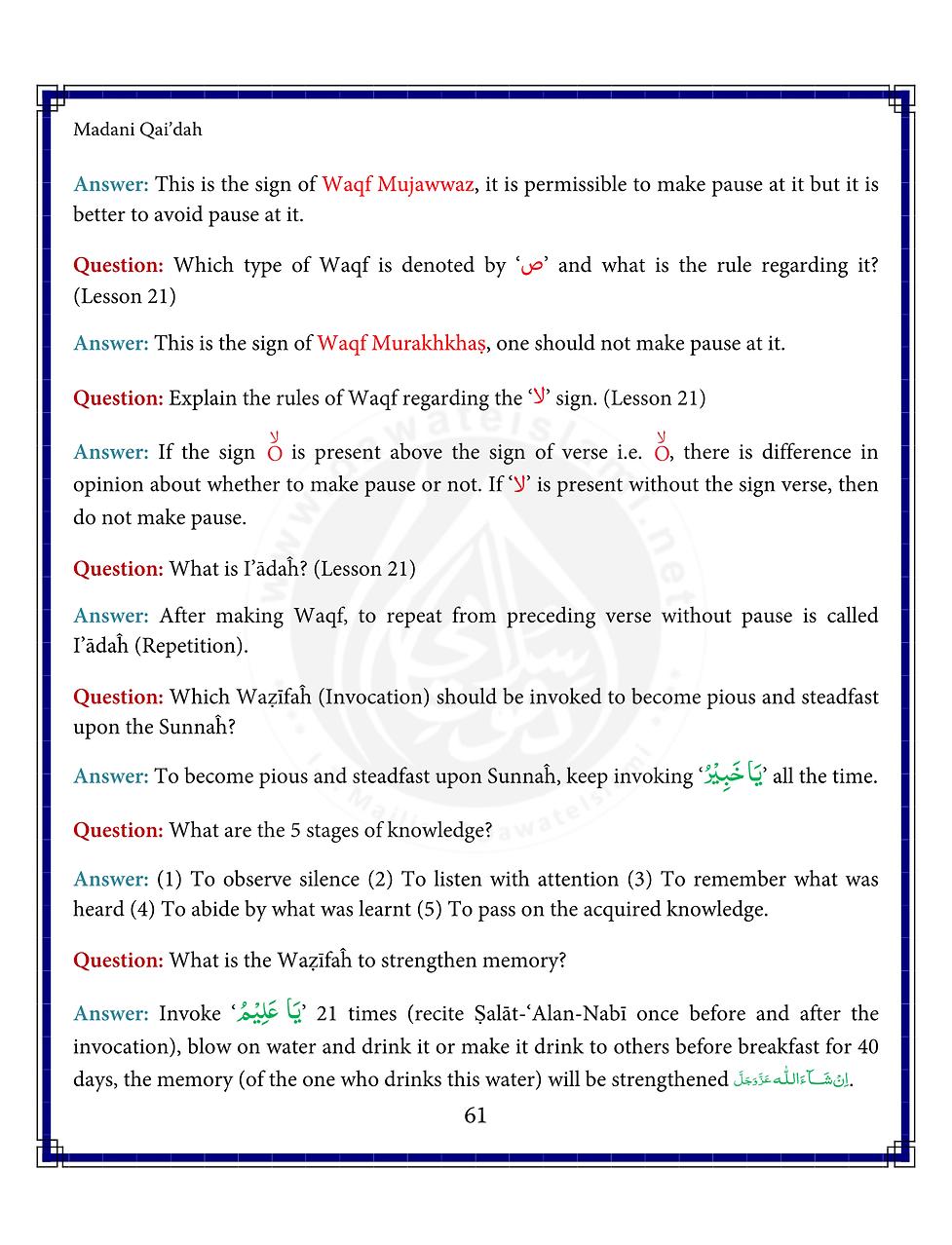 Madani Qaidah-71.png