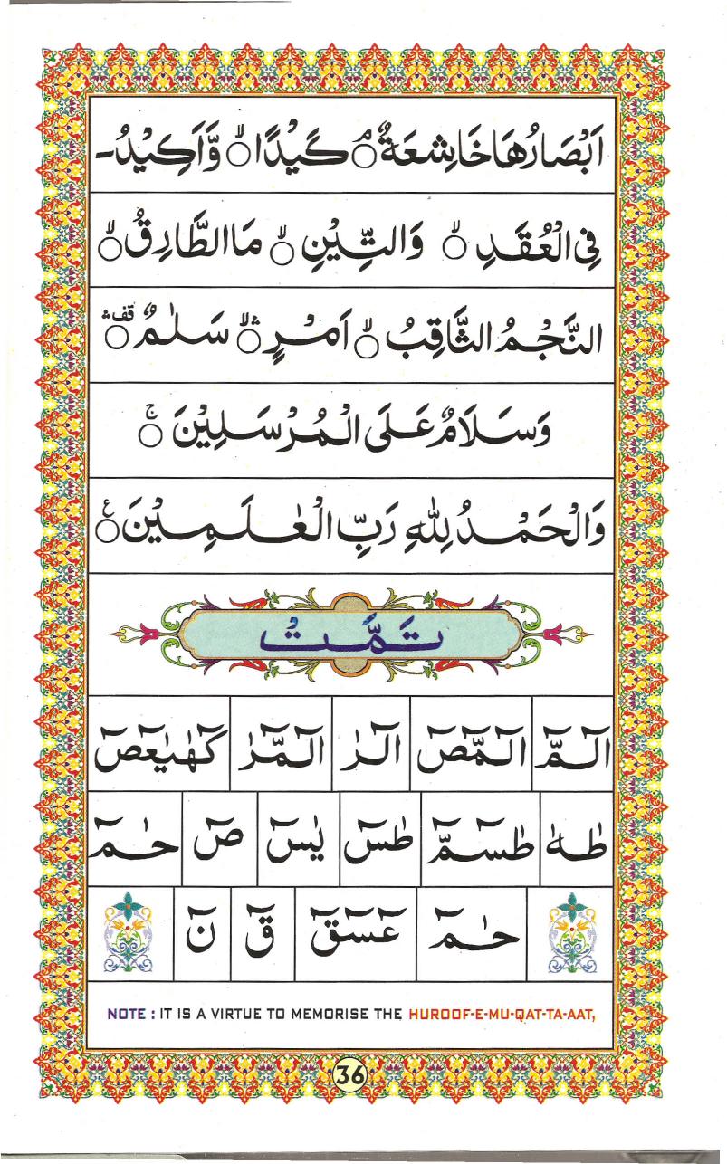 ezgif-5-0013c53d70.pdf-39.png