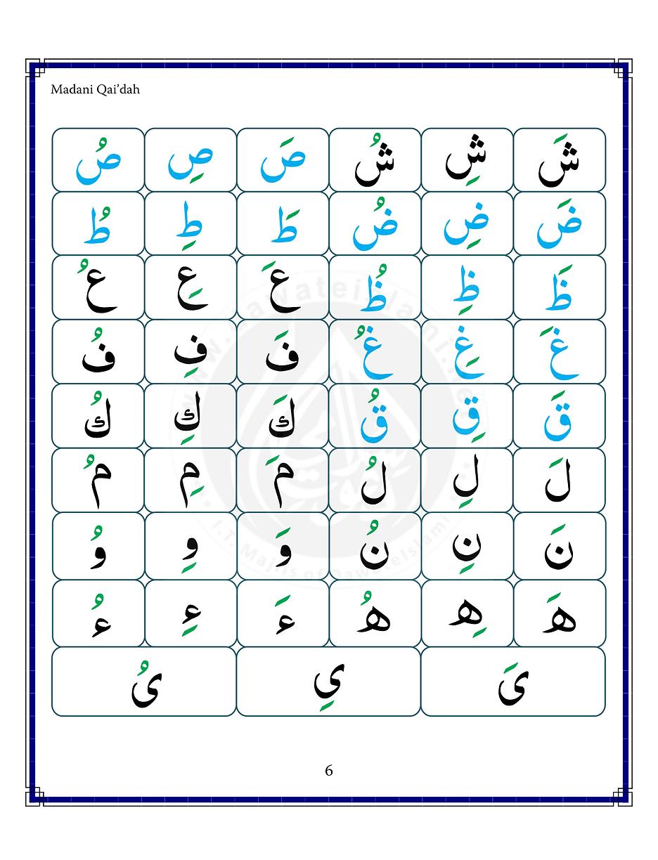 Madani Qaidah-16.png