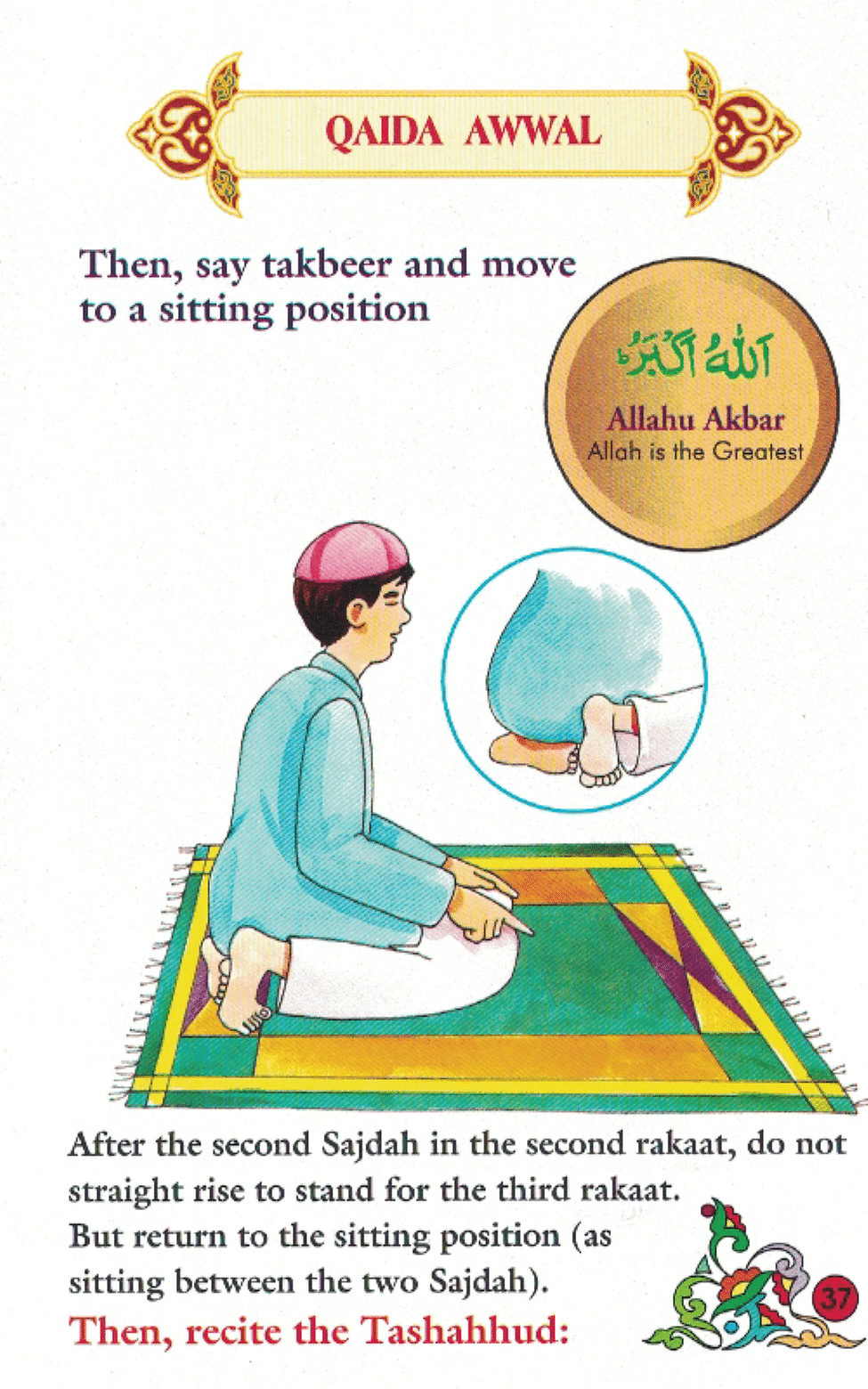 How to perform Salat-17.png