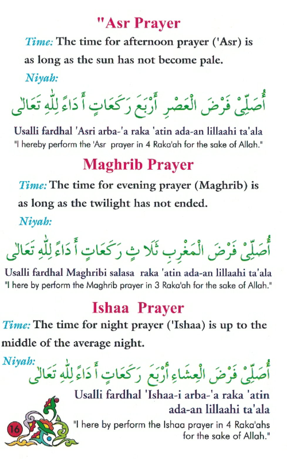 How to perform Salat-03.png